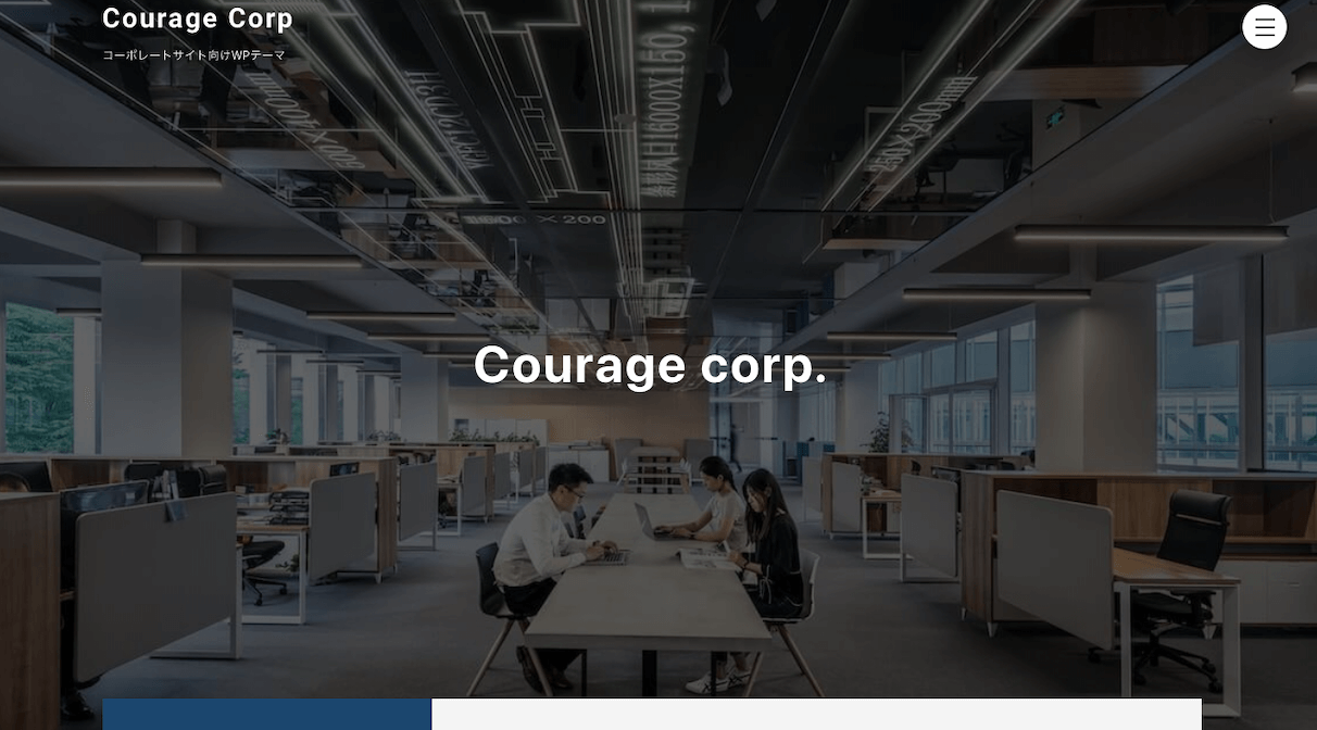 Courage Corp