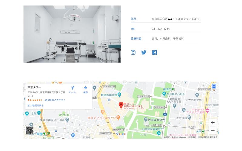 Google Map表示